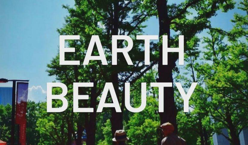 真の美を追求するブランド「Earth Beauty」